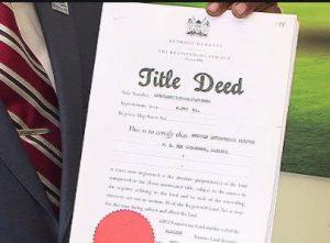 타이틀 디드 (title deed)