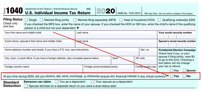 미국 비트코인 세금 보고 (Form 1040)